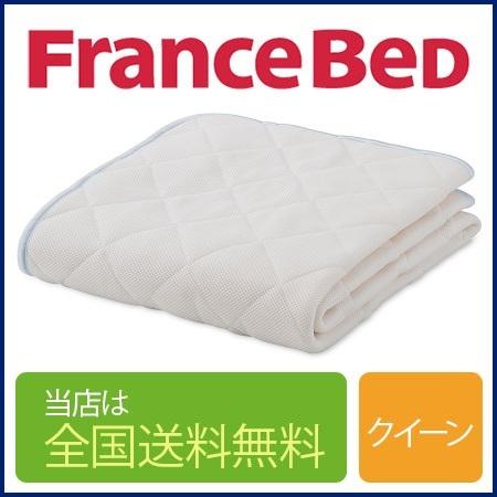 フランスベッド モイスケアメッシュベッドパッド3点セット クイーンサイズ 170cm×195cm(ベッドパッド1枚+マットレスカバー同色2枚)
