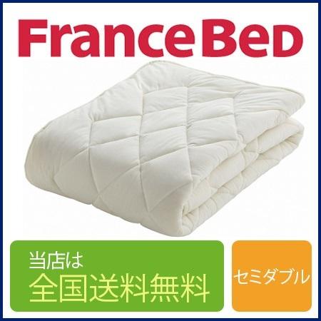 フランスベッド クランフォレスト羊毛ベッドパッド セミダブル 122cm×195cm