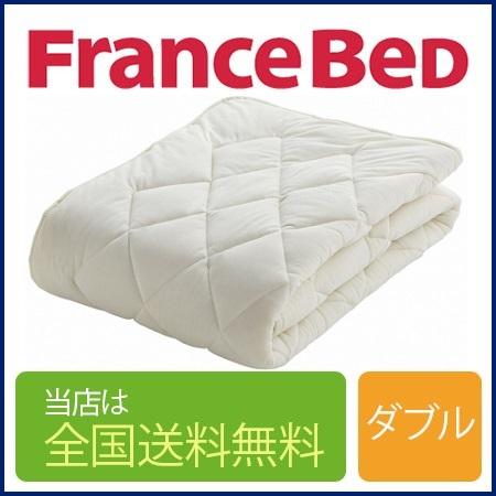 フランスベッド クランフォレスト羊毛ベッドパッド ダブル140cm×195cm