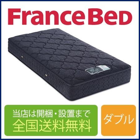 フランスベッド ZE-003TH ダブルマットレス 140cm×195cm×27cm