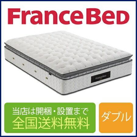 フランスベッド LT-920 AS ハード ダブルサイズ 140cm×195cm×37cm