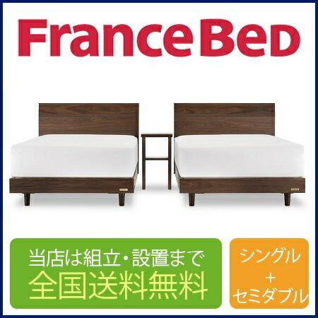 フランスベッド PR70-03F-シルキーSPL シングルベッド+セミダブルベッド/当店は組立て・設置・梱包材の回収まで送料無料!/日本製/ウェービングスノコ床板/F4スター/ブレスエアー/東洋紡/CL-BAEシルキーSPL/プロウォール/くっつける