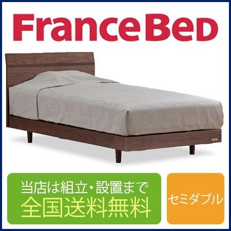 海外最新 フランスベッド PR70-03F-RH-BAE-DLX セミダブルベッド(フレーム+マットレス), オオガタムラ:0edc9b52 --- plummetapposite.xyz