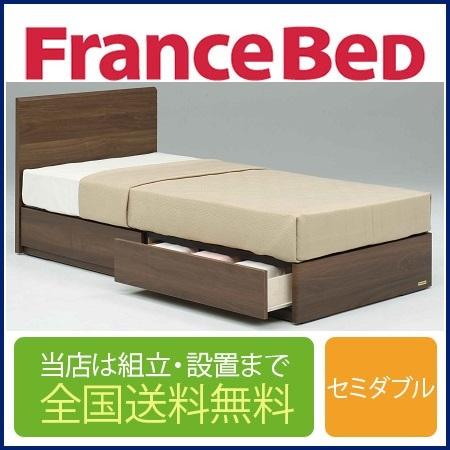 フランスベッド PR70-05F-ZT-020 引き出し付き セミダブルベッド(フレーム+マットレス)