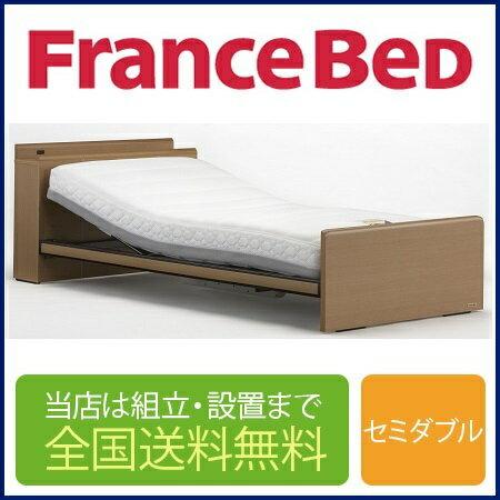 フランスベッド PO-C2 1モーター 電動セミダブルフレーム(マットレス別売)