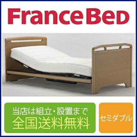 フランスベッド PO-F3 1モーター ハイフット 電動セミダブルフレーム(マットレス別売)