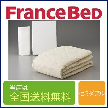 フランスベッド のびのびぴった3点パック セミダブルサイズ 122cm×195cm