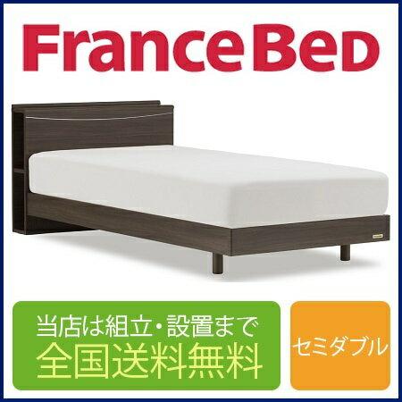 フランスベッド PR70-02C-PWゴールド セミダブルベッド(フレーム+マットレス)