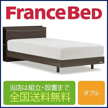 フランスベッド PR70-02C-PWハード ダブルベッド(フレーム+マットレス)