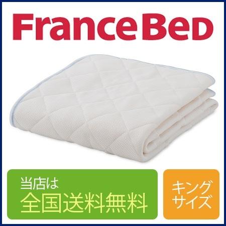 フランスベッド モイスケアメッシュベッドパッド3点セット キングサイズ 195cm×195cm(ベッドパッド1枚+マットレスカバー同色2枚)