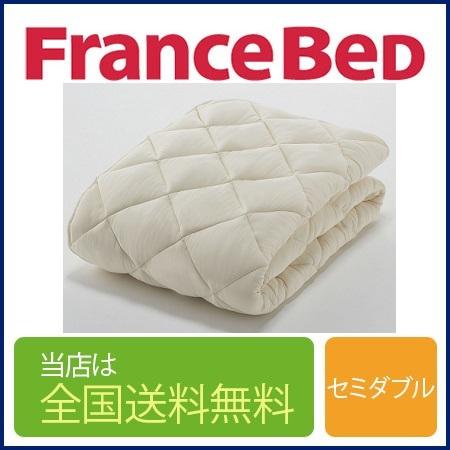 フランスベッド ソロテックスベッドパッド セミダブルサイズ 122cm×195cm