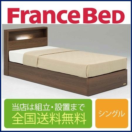 フランスベッド PR70-06C-ZT-020 引き出し無し シングルベッド(フレーム+マットレス)