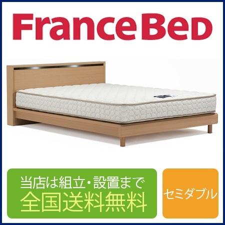 フランスベッド NL-302C 脚付き セミダブルフレーム ウェービングスノコ床板(マットレス別売)
