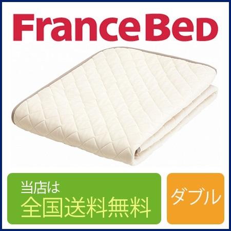 フランスベッド LT羊毛ベッドパッド ハード~ミディアム ダブルサイズ(コットンマットレスカバー・サービス) 140cm×195cm