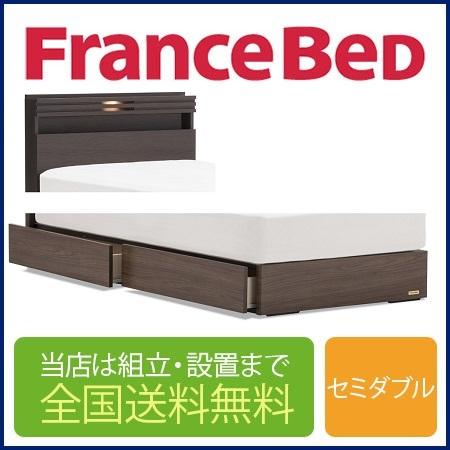 フランスベッド GR-04C 引き出し付き 高さ22.5cm セミダブルフレーム 布張り床板(マットレス別売)