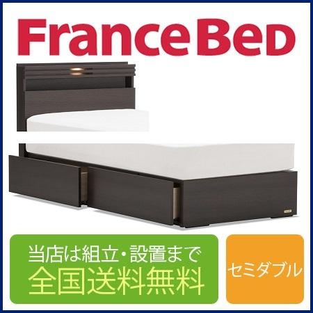 フランスベッド GR-04C 引き出し付き 高さ22.5cm セミダブルフレーム スノコ床板(マットレス別売)