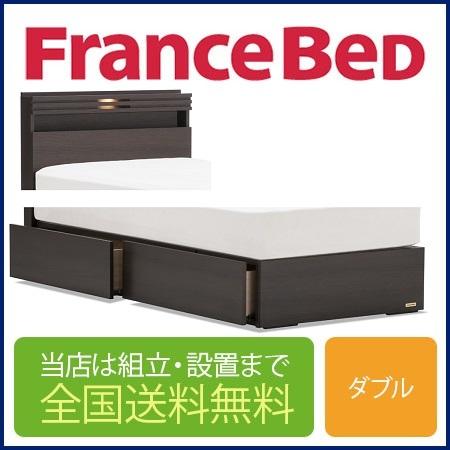 フランスベッド GR-04C 引き出し付き 高さ26cm ダブルフレーム スノコ床板(マットレス別売)