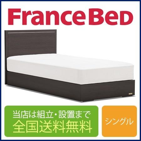 フランスベッド GR-01F 引き出し無し 高さ30cm シングルフレーム スノコ床板(マットレス別売)