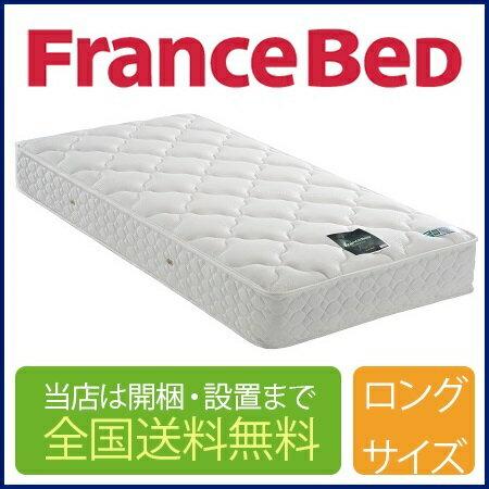送料無料 フランスベッド LT-500N AS 硬さ:ミディアム シングルロングマットレス/日本製/羊毛入り/夏冬オールシーズン仕様/ナノテンプサーモ