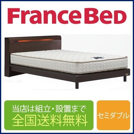 フランスベッド NL-903C 脚付き セミダブルフレーム 布張り床板(マットレス別売)
