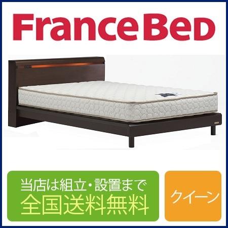 フランスベッド NL-903C 脚付き クイーンフレーム ウェービングスノコ床板(マットレス別売)