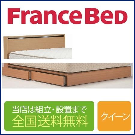 フランスベッド NL-302C 引き出し付き クイーンフレーム ウェービングスノコ床板(マットレス別売)