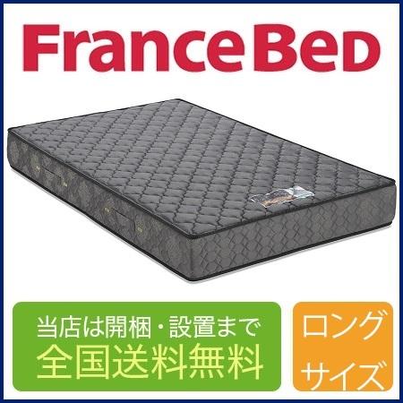 フランスベッド PWハード ダブルロングマットレス 140cm×205cm×25cm