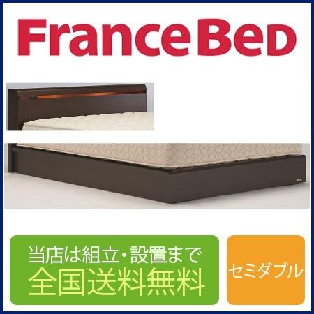 フランスベッド NL-903C 引き出し無し セミダブルフレーム 布張り床板(マットレス別売)