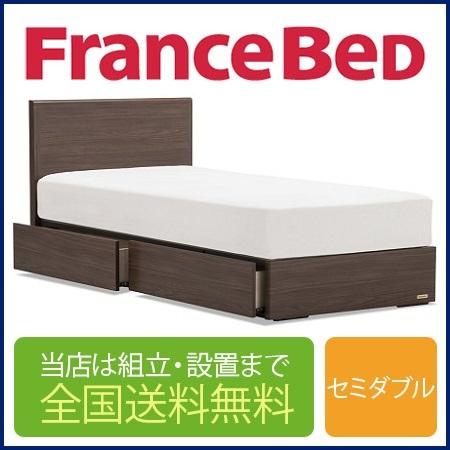 フランスベッド GR-02F 引き出し付き 高さ26cm セミダブルフレーム スノコ床板(マットレス別売)