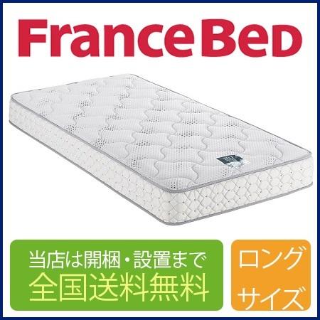 フランスベッド ZT-031 ワイドシングルロングマットレス 110cm×205cm×22cm