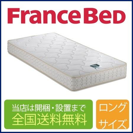 フランスベッド ZT-030 シングルロングマットレス 97cm×205cm×22cm