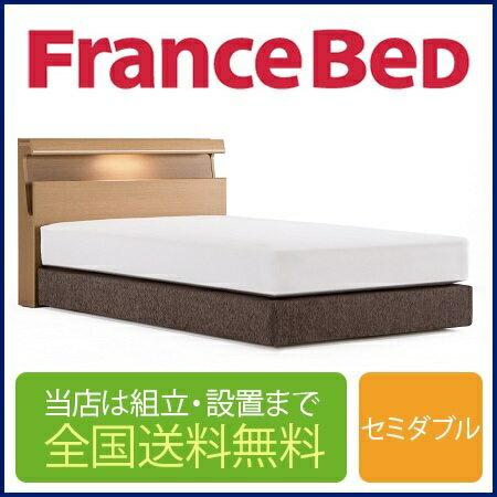フランスベッド DL-03C ホテル仕様ダブルスプリング セミダブルフレーム(マットレス別売)