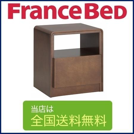フランスベッド LT-NT02 ナイトテーブル
