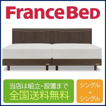 高価値 PR70-01F-PWハードフランスベッド PR70-01F-PWハード シングルベッド+シングルベッド2台特別お買い得セット, アドヴァンス ジャパン:cbd7f037 --- construart30.dominiotemporario.com