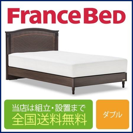 フランスベッド PJ-003-PWハード ダブルベッド(フレーム+マットレス)【受注生産】