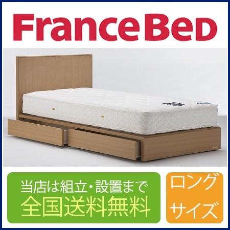 フランスベッド NL-901F 引き出し付き クイーンロングフレーム 布張り床板(マットレス別売) ※受注生産