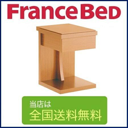 フランスベッド DL-NT ナイトテーブル