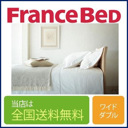 フランスベッド エッフェプレミアム マットレスカバー ワイドダブルサイズ 154cm×195cm×40cm(マット厚35cm対応)