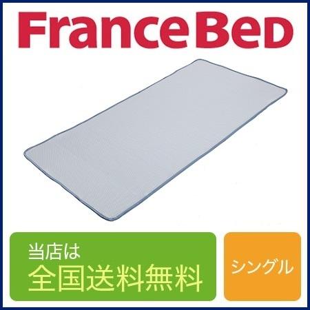 【残りわずか!】フランスベッド ひんやりマット 冷感クールデオドパッド シングル 97cm×195cm/送料無料 日本製