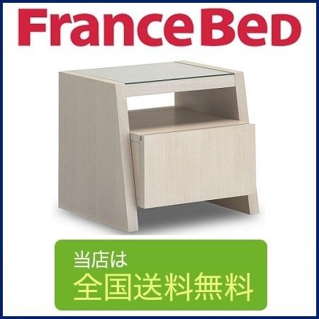 フランスベッド STB-NT01 ナイトテーブル/送料無料 日本製 STB-04用 スタイルブラック F4スター