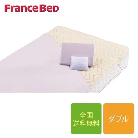 フランスベッド バイオ3点セット ダブルサイズ 140cm×195cm(ベッドパッド1枚、マットレスカバー同色2枚)