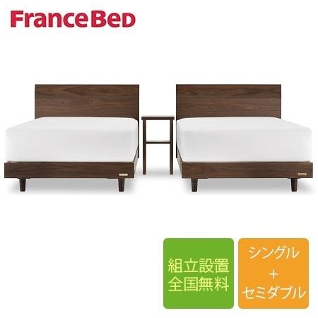 フランスベッド PR70-03F-シルキーDLX シングルベッド+セミダブルベッド2台セット