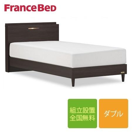 フランスベッド PSC-184-ZT-020 脚付き ダブルベッド(フレーム+マットレス)