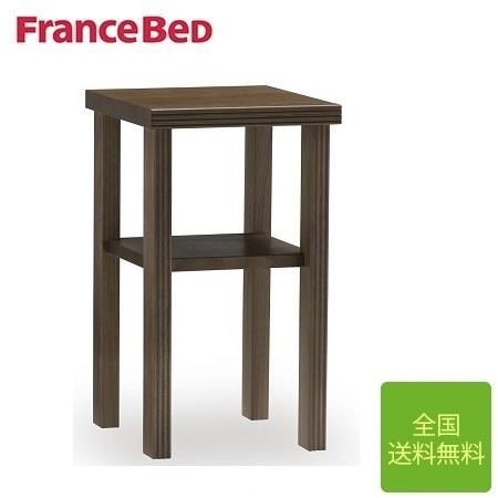 フランスベッド メモリーナDLX専用ナイトテーブル