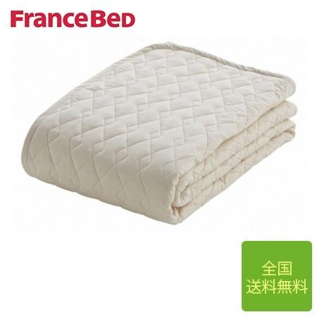 送料無料 フランスベッド コットンベッドパッド Yサイズ(90×183cm)/綿100%/日本製/洗濯可能/ZT-100 Yサイズ専用