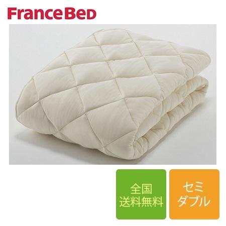 【期間限定クーポン発行中】フランスベッド クランフォレスト羊毛ベッドパッド セミダブル 122cm×195cm
