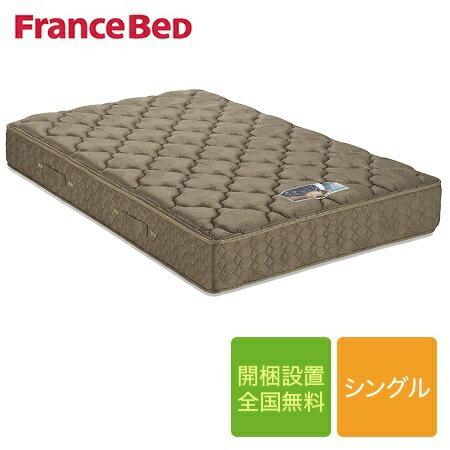 フランスベッド PWゴールド シングルマットレス 97cm×195cm×29cm