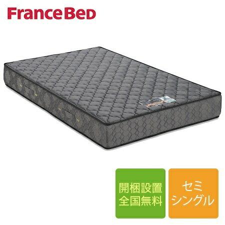 フランスベッド PWハード セミシングルマットレス 85cm×195cm×25cm