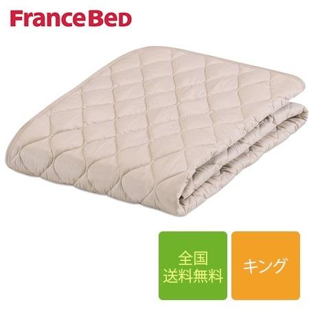 フランスベッド 羊毛ベッドパッド キング 195cm×195cm