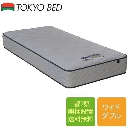 東京ベッド Rev.7 ファイテンX30 ソフト ワイドダブルマットレス 154cm×195cm×28cm/PT7BS-KHS 521